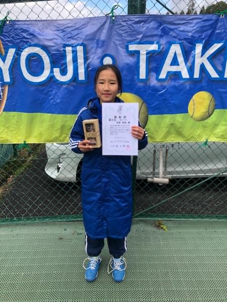 星田 テニス クラブ